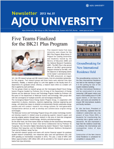 Research NewsLetter Issue1-October 2013
