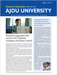 Research NewsLetter Issue2-March 2014