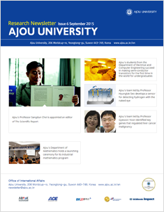 Research NewsLetter Issue6-September 2015
