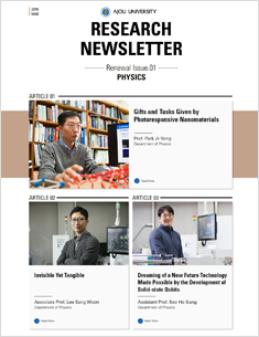 Research NewsLetter-January 2019