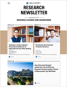 Research NewsLetter-September 2019